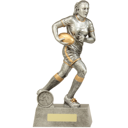 14512D Rugby Trophy 235mm